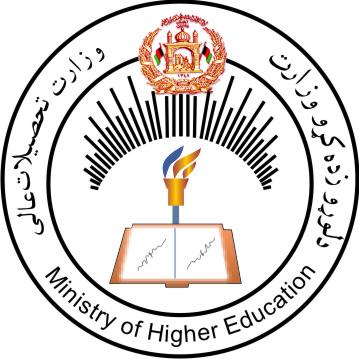 لوگوی وزارت تحصیلات عالی